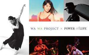 wawa_music02